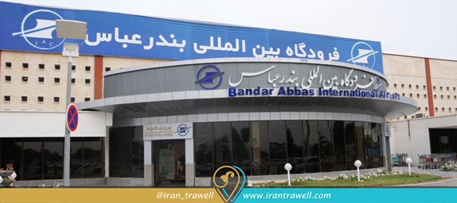 Bandar Abbas Havalimani