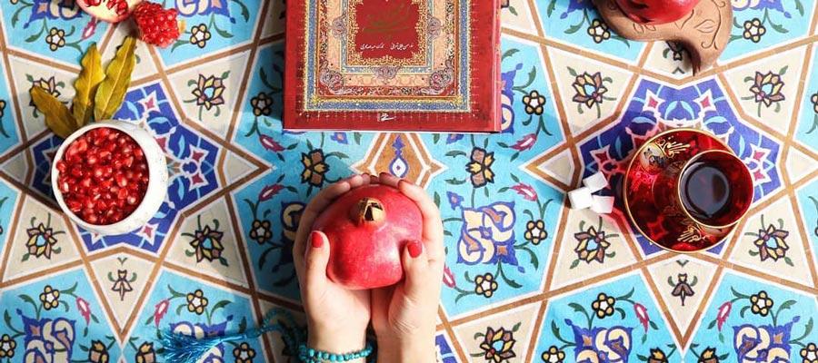 Şiraz | İran'ın tarihi dönemlerinin ekspresyonu